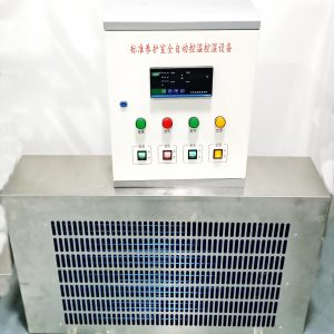 FHBS系列全自动控温控湿标准养护室