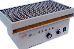 HY-4 往复式多用调速振荡器