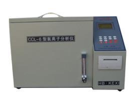 CCL-6型氯离子分析仪(带打印)