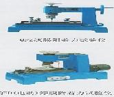 QFZ/QFD(电动)型漆膜附着力试验仪