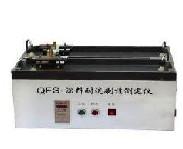 QFS涂料耐洗刷性测定仪