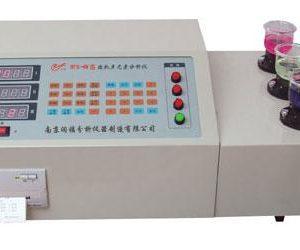 RFS-3A型 智能多元素分析仪